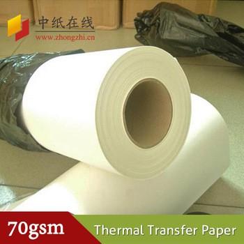 70g 90g 100g热染料升华热转移印花纸纺织