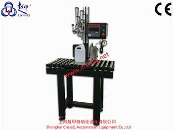 automatic liquid packaging machinery for cosmetics , seasoning oil, chili sauce,