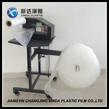 批发高质量防护包装气垫膜