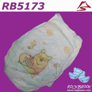 批发一次性尿布的婴儿一次性婴儿尿布生产商在中国沉睡