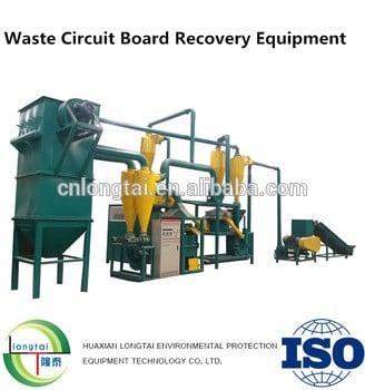 电子废料印刷电路板回收厂出售