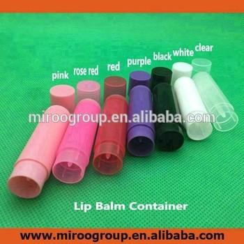 2016新的5G 5ml化妆品唇膏唇彩唇膏空唇膏管+盖容器