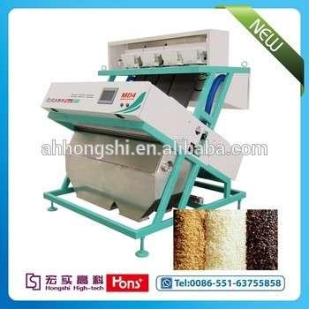 荣誉+大米色选机、工厂提供扁豆光学色选设备,食品加工机