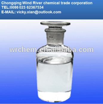 批发无机酸85%甲酸的化学式