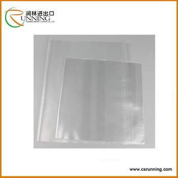 普通透明/超透明/半透明PVC书皮