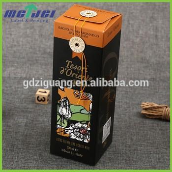 定制纸板印刷折叠酒纸礼品盒