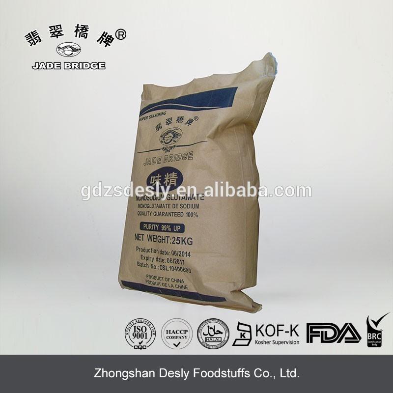 China monosodium glutamate 99% msg