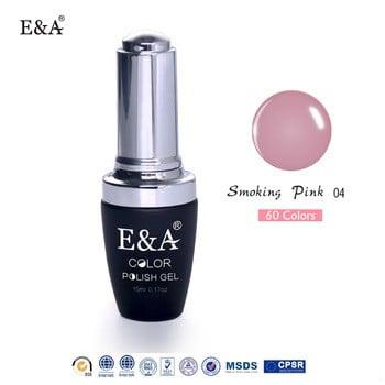 EA品牌吸收凝胶抛光2017 3个新步骤UV指甲紫外线凝胶指甲油