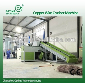 waste copper wire recycling machine / cable separator,copper separating equipment