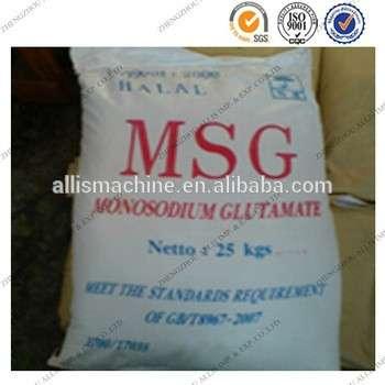 Manufacture supply CAS No. 6106-04-3 99% monosodium glutamate