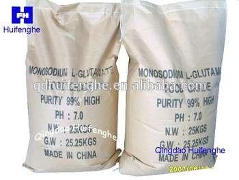 99% Halal Monosodium Glutamate with factory price