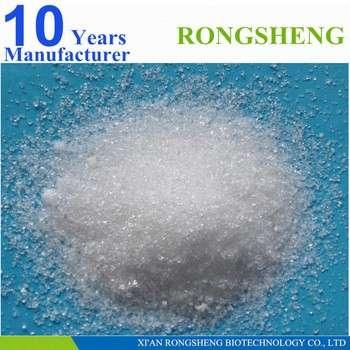 High quality pure monosodium glutamate