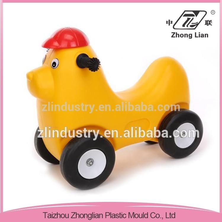 热销新产品2017创新产品乘坐动物玩具