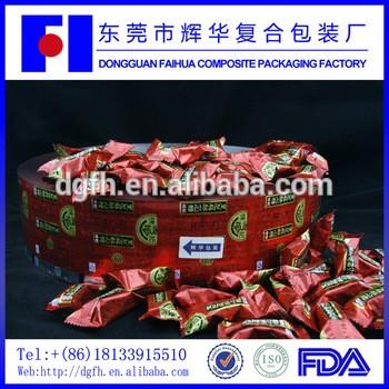 2015糖果糖果包装机的食品包装