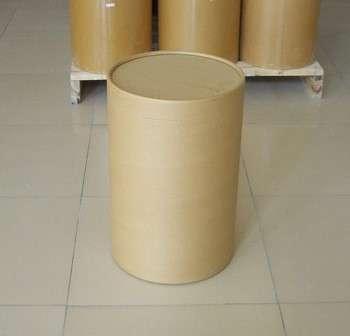 质量好的厂家2、95%氯虫3-dichloropyridine TC 20%可湿性粉剂,40% SC农药