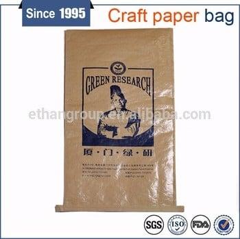 50公斤棕色/白色纸袋袋,内袋,PP编织糖,米粉袋。