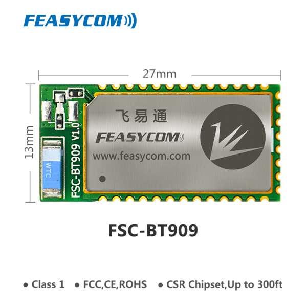 TI CC2564蓝牙AVRCP蓝牙发射模块HFP比肯设备超过2000m距离