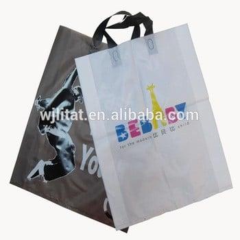 热销的指南处理LDPE HDPE塑料购物袋价格低