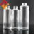 出厂价30ml 50ml 100ml清空丝印喷涂化妆品玻璃香水瓶
