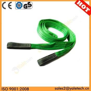 2t优质绿色双层聚酯吊带/吊带/涤纶扁平吊带