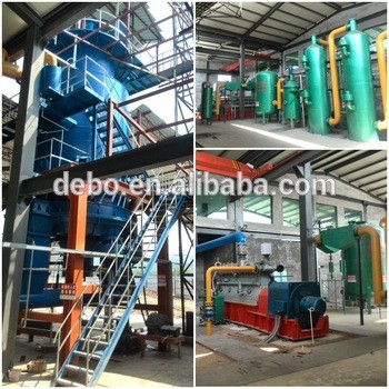 2mw木屑气化发电的生物质气化炉,生物质发电厂发电机土耳其