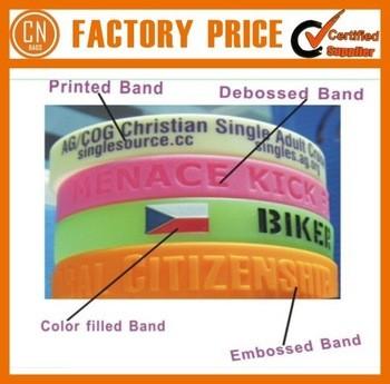 推广廉价的LOGO定制的硅胶手环