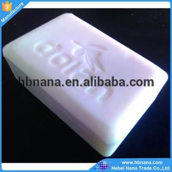 天然生物油皂、香皂、洗衣皂。