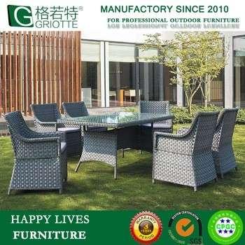 藤家具hl-6022烯烃防水织物