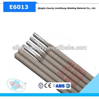 本厂供应焊条E6013 AWS 5.1 2.5mm 3.2m