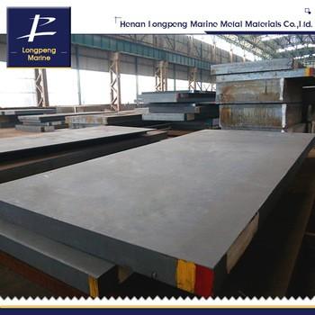 中国宽厚板厚的钢铁厂(50mm-650mm)
