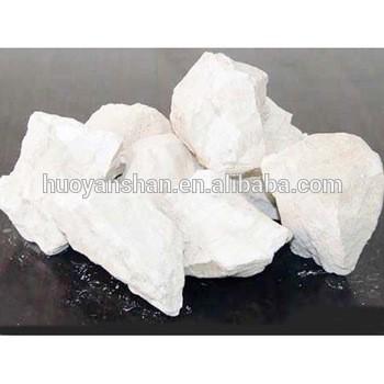 高活性氧化钙、石灰块
