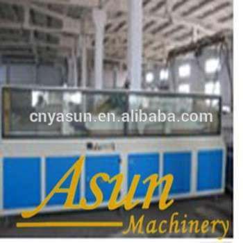 木塑复合板生产线/门窗制造机