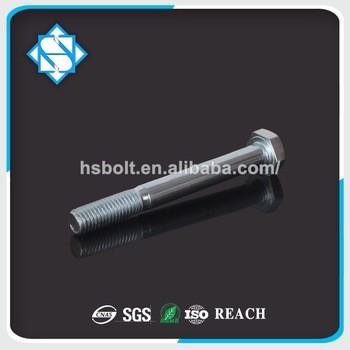 优质DIN 933碳钢8.8级锌六角头机螺栓