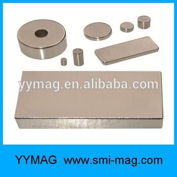 贸易保证钕铁硼磁体生产N52超强烧结钕铁硼磁体