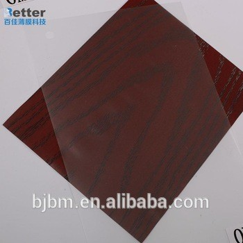 包装印刷用硬质合金包装膜