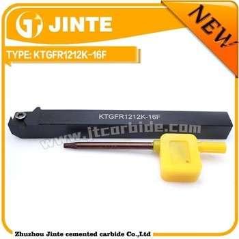 硬质合金材料及镶块数控车刀架