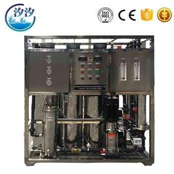 不锈钢1000、反渗透系统的水处理设备