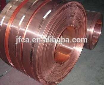 高导电铜带