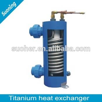 游泳池热泵钛管换热器