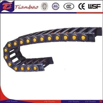 柔性数控输送拖链钢丝绳塑料能量拖链