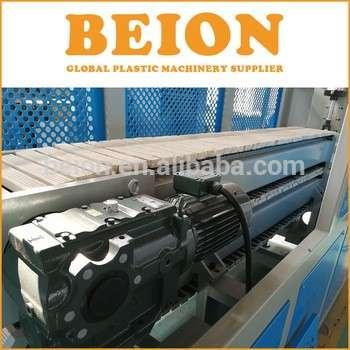 北昂厂供应PVC塑料门窗型材制造机