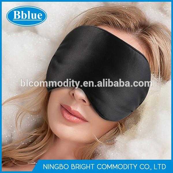 丝旅行软眼罩睡眠面膜睡眠眼膜