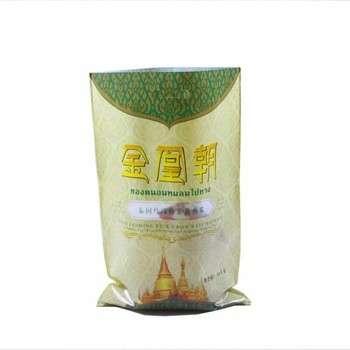 50公斤颗粒糖米粉复合pp编织袋