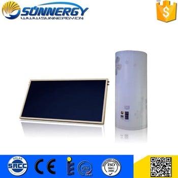 高效率家用平板太阳能集热器价格