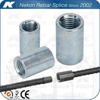 平行螺纹钢筋机械联接器