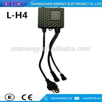 售后汽车电气系统H4车头灯驱动的汽车