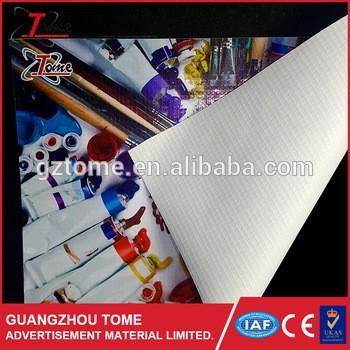 高质量的柔性PVC制造商在中国的旗帜