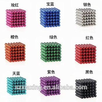 5毫米10mm的新立方体磁球