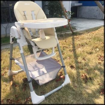 2017新时尚免费婴儿高椅