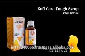 Koff保健止咳糖浆